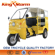 heavy loading 150cc air cooled 3 wheel tricycle motorcycle in india