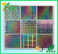 BOPP Holographic Thermal Film without Glue and tracing film for printing,Holographic film,Holographic thermal laminating film
