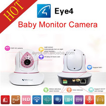 Hot new products for 2015 home security system wireless baby monitor h.264 ptz wifi ip camera
