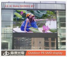 Wall led screen monitor P8 module display