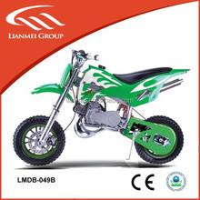 49cc mini moto for kids (LMDB-049B)