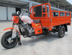 150cc Three Wheeler Carrier tricycle for Cargo
