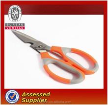 stainless steel Utility scissors