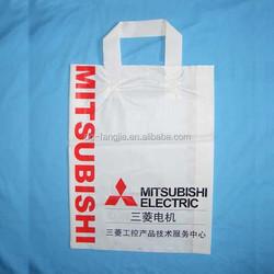 Low price loop plastic handle bag custom made wholesale