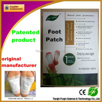 Health care product with best quality New product Detox Foot Patch