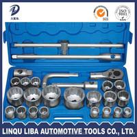 impact socket wrench set /Plastic wheel wrench set case/tire tool set