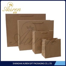 factory direct sale paper carry bag making machine