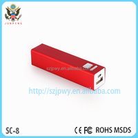Commonly accessories parts portable charger power bank 2600 mah emergency mobile phone charger
