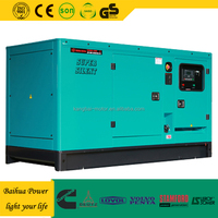 Hot 100 kva 220 volt deutz silent diesel power electric generator set in dubai