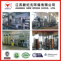 Full Auto frequency conversion water supply system manufacturer