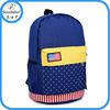 Korean Pig Snout Shoulders Bag / School Canvas Backpack / Travelling Couple Backpacks