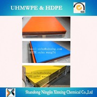 HDPE polyethylene double color sheet/HDPE triple colored board/HDPE plate two color plate