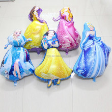 2015 new design 73*52 cm different styles lovely princess foil helium balloons for kids birthday