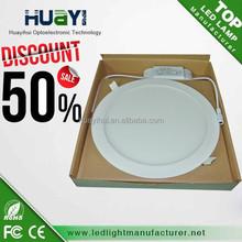 Dimmable 3w/6w/8w/12w/15w/18w/24w round and square LED Panel best quality