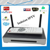 /product-gs/iptv-box-channels-with-full-hd-digital-satellite-receiver-indian-free-movie-tv-box-indian-hd-sex-porn-video-tv-box-60239998692.html