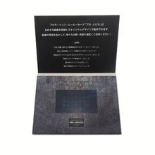 2015 newest promotional gifts video card / lcd video mailer with A4 / A5 paper card size