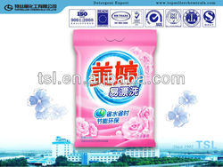 concentrated laundry detergent powder super cleaning the stains
