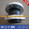 Double sphere rubber joint with floating flange