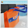 Promotional Merchandise Recycle Pet Non-woven Shopping Bags