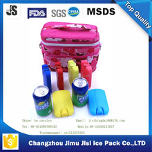 Freezer ice block Plastic ice pack great for lunch cooler bag
