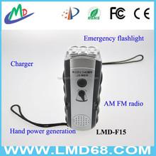 portable crank generator with radios charger LMD-F15