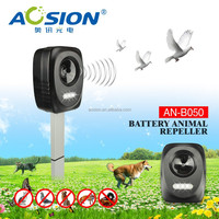 New Products Electronic Battery Powered Wild Animal Repellent