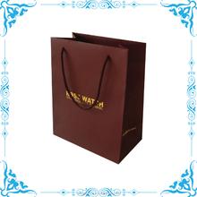 watch bag, watch shopping bag, watch paper bag