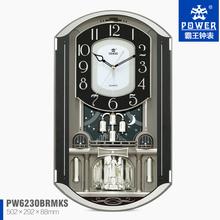 decorative pendulum wall clock, plastic wall clock with music , glass wall clock PW6230
