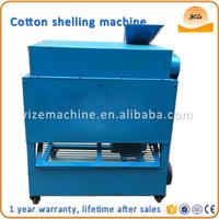 cotton shell removing machine / cotton shell remover machine / Cotton Boll Sheller