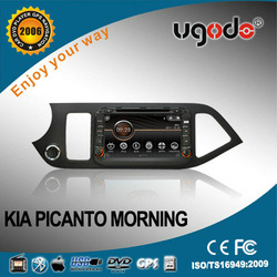 Kia Picanto car stereo with DVD GPS radio bluetooth