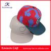 2015 OEM custom promotional printing blank 5 panel snapback hat