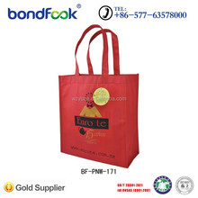 High quality China PP non woven shopping bag