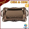 hot sale gold plated metal tray/stainless steel serving tray/wholesale trays for Arabia T359RG