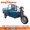 2015 version electric rickshaw for 1000W motor 18 tubes controller, cheaper price of hot sale