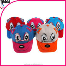 Manufacturers selling baby 3D baseball cap, children's cartoon embroidered hat