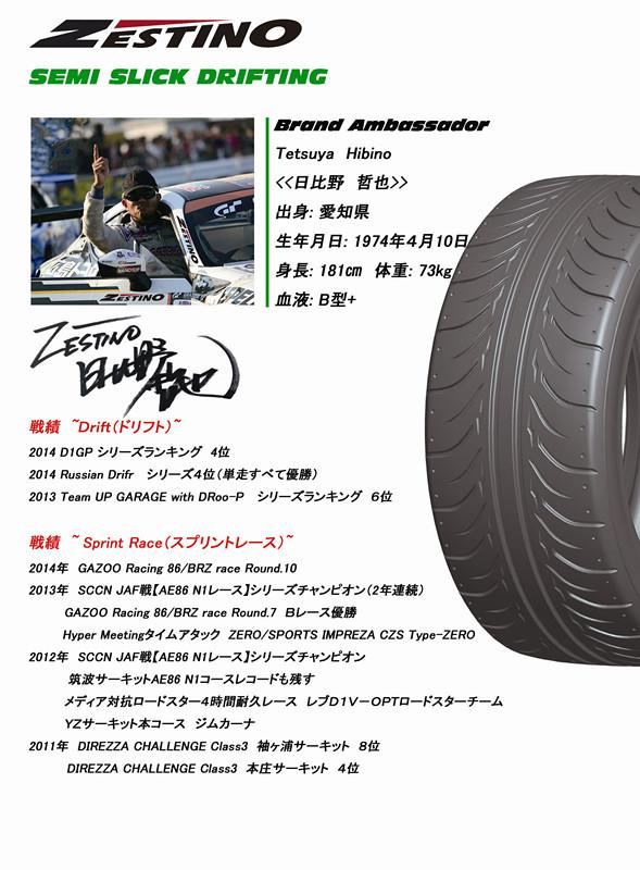 M/t 4x4 Tires 35x10.5r15 33x12.5r15 35x12.5r17 35x12.5r18 ...