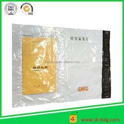 1.5 Mil Custom Printed Poly Mailer Bag Satchels For Post