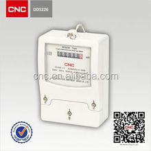 DDS226 electric meter glass cover