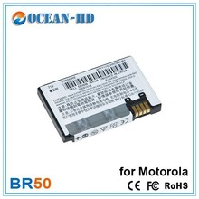 3.7v 710mah for Motorola BR50 lithium ion phone battery backup