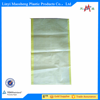 PP woven bag 25 kg 50 kg, Taical bags, rice bags