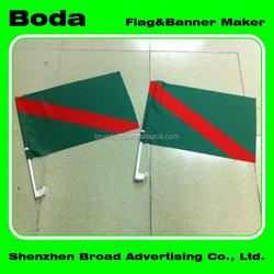 Good quality flag and Banner printed cheap car flag/car window flag/car hang flag