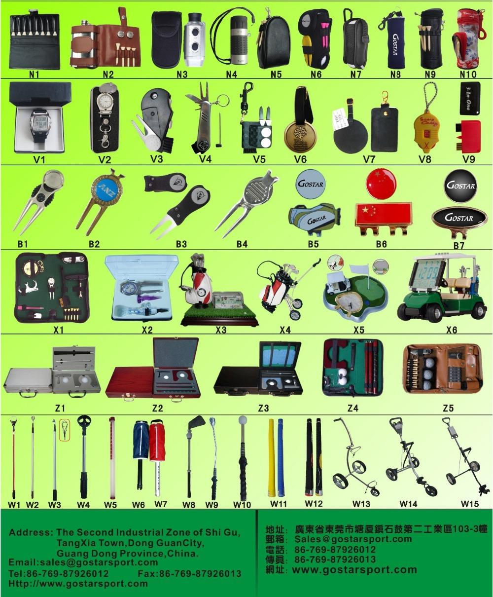 Golf accessory 01.jpg