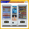 32' LCD screen vending machine from direct sale