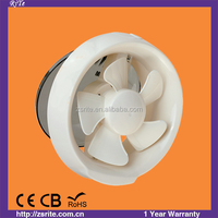 Exhaust Fan (ventilating fan)