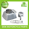 China OEM parts of cylinder for lifan motorcycle spare parts