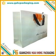 2015 China custom paper bag / printing paper bag / shopping custom paper bag