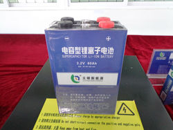 72v 120AH li-ion battery pack for electric scooter/motorcycle(hybrid battery)
