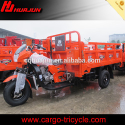 China good quality cargo tricycle with cheap price for sale