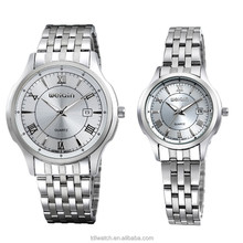 Hot New Products for 2015 Alibaba Express Couple Watch for Wedding Gifts