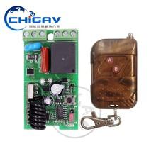 220v ac power mini wireless remote control switch